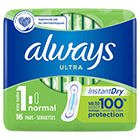 ALWAYS Ultra Normal (Taille 1) serviettes hygiéniques